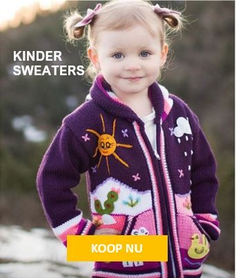 KINDER SWEATVEST